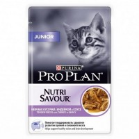 Purina Pro Plan Junior - Для котят, пауч