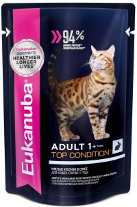 Eukanuba POUCH ADULT CAT Rabbit