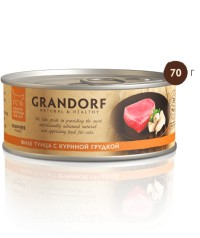 Grandorf TUNA CHICKEN IN BROTH