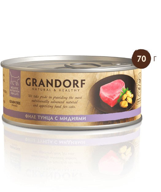 Grandorf TUNA WITH MUSSEL IN BROTH