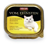Animonda VOM FEINSTEN FOR CASTRATED CATS Turkey + Cheese