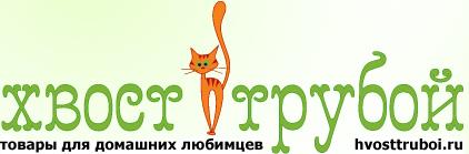 (c) Hvosttruboi.ru